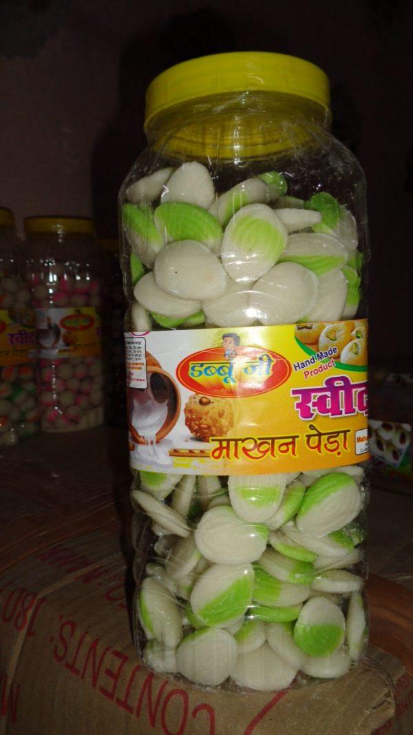 Peda Rs.250/-